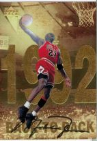 1998-1999 Upper Deck MJ