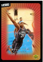 2003-2004 Upper Deck VICTORY